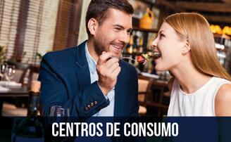 Club-iconia-cubos-centrosdeconsumo2